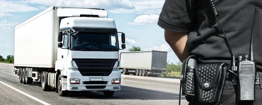 охрана грузов2