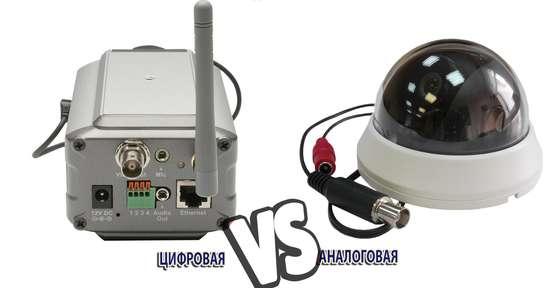 Чем отличаются аналоговый сигнал и цифровой сигнал | 288x550